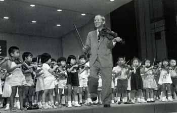 Suzuki Concert